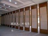 供應深圳酒店移動屏風,折疊門,移動隔斷,餐廳隔斷