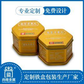 安徽尚唯金属-安徽医药铁盒-医药铁盒定制-合肥医药铁盒