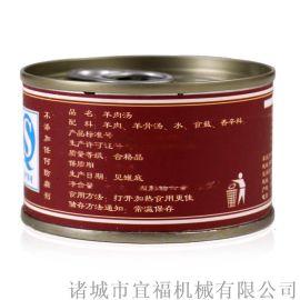 内蒙五香咸羊肉汤罐头生产设备