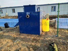 广东养殖一体化污水处理设备供应