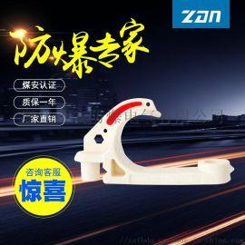 浙江正安防爆GL-PVC10、100礦用電纜掛鉤
