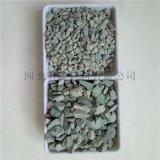 沸石活化滤料 饲料用绿沸石 多肉土绿沸石