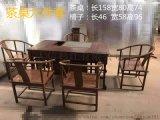 非洲鸡翅木休闲茶桌六件套