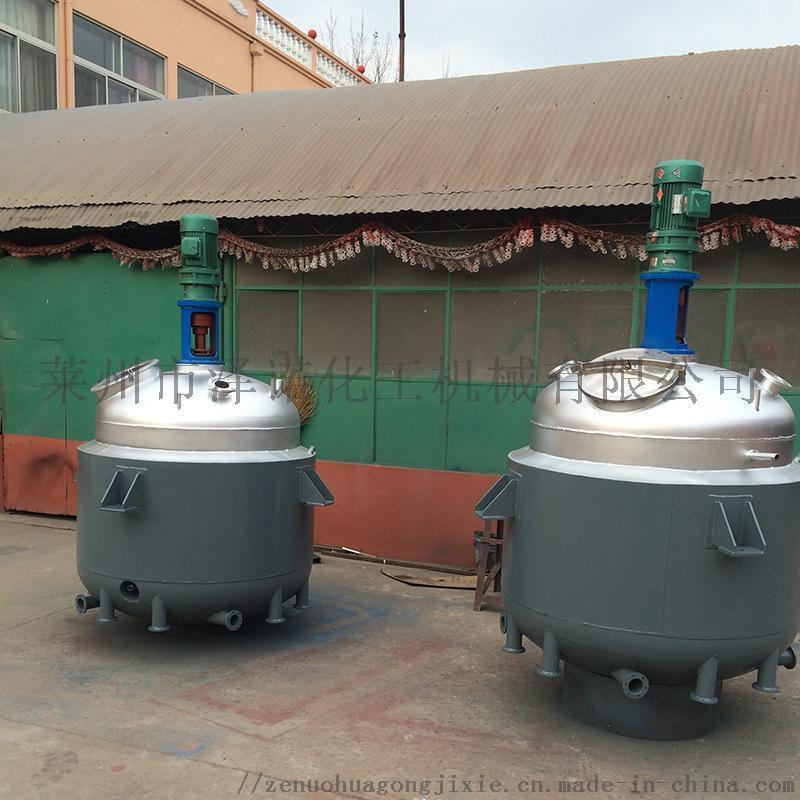 電加熱 不鏽鋼反應釜 真空攪拌罐設備