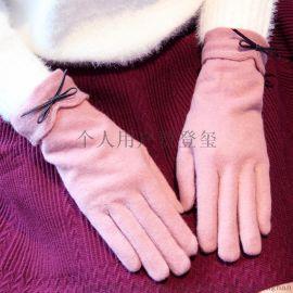 羊絨手套 女冬季保暖加絨加厚觸屏騎車