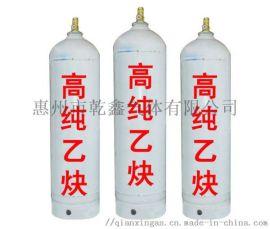焊接气体氧气氩气乙炔 博罗县气体供应 氩气氧气供应