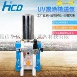 耐腐蝕大流量氣動隔膜泵