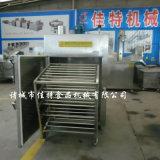节能型烤鸭烟熏炉,性能优良的多功能烟熏炉