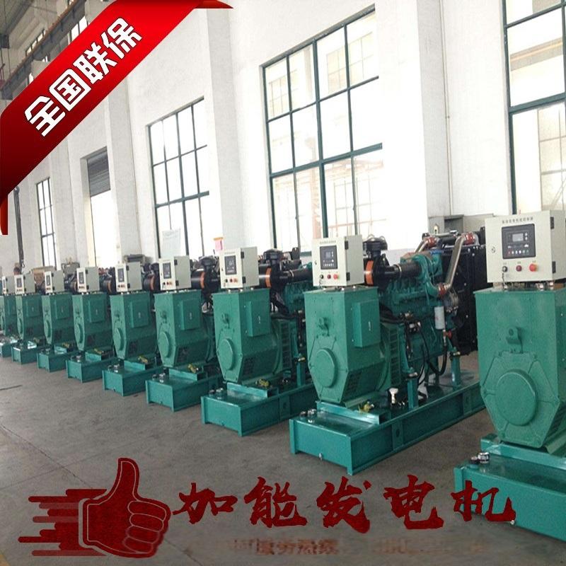 東莞發電機廠家 柴油發電機組缸套