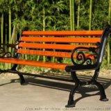 现货供应 园林座椅 露天排椅 公园凉椅