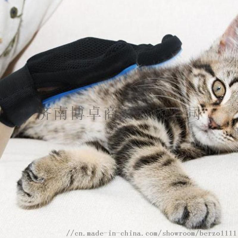 硅胶宠物手套猫狗狗去清洁用品梳子除毛刷胶毛粘毛器