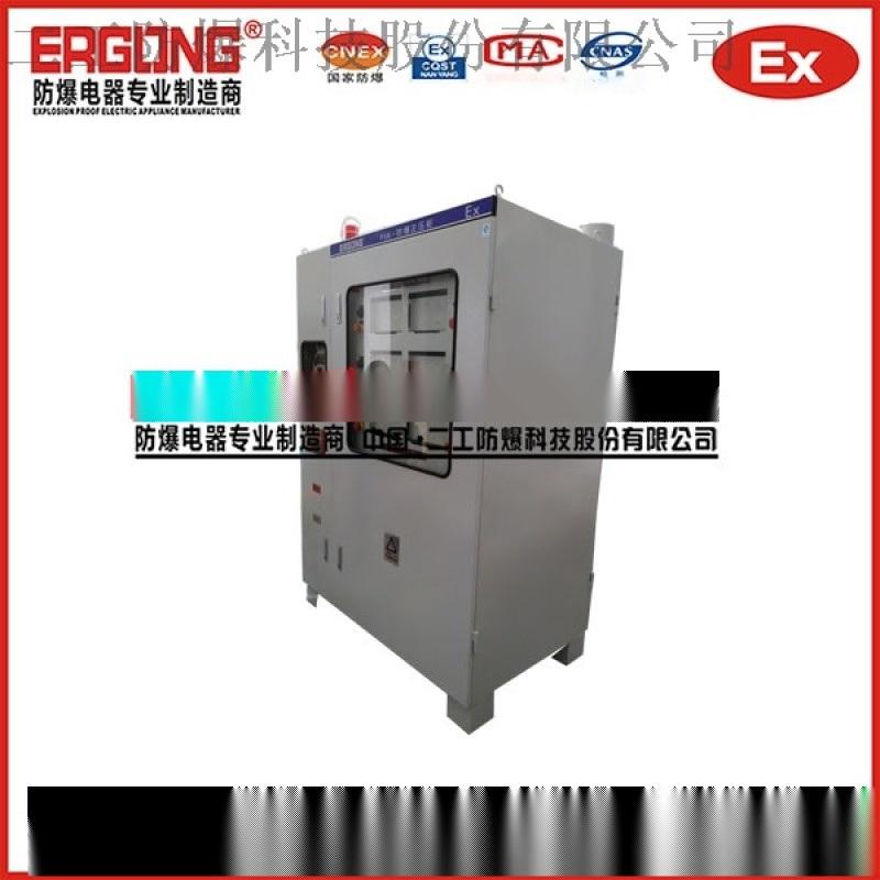氣壓低於100Pa防爆正壓櫃自動報