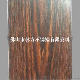 304不锈钢木纹板加工 现货木纹不锈钢板直销