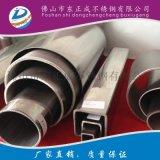 不鏽鋼異形管加工,304不鏽鋼半圓管