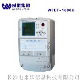 威胜WFET-1600U低压集抄集中器