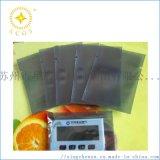 定制电子元器件包装袋 防静电屏蔽袋 LED屏蔽袋