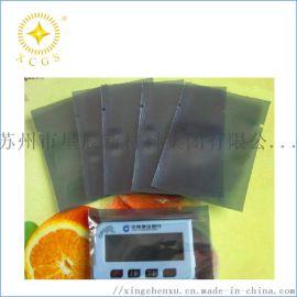定制电子元器件包装袋 防静电  袋 LED  袋