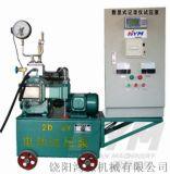 无纸记录仪试压泵,电动打压泵厂家直销