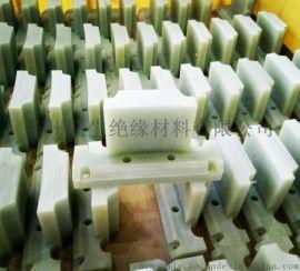 环氧板加工件CNC加工 工程塑料高精度绝缘加工件