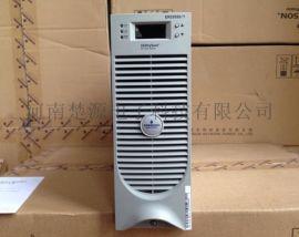 维谛ER22020/T艾默生充电模块