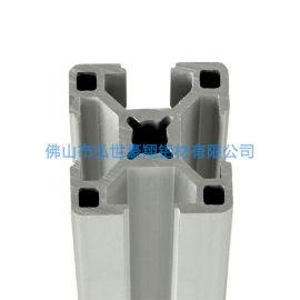 铝合金开模  工业铝型材定制铝合金型材数控精加工