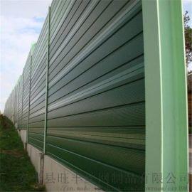 声屏障/隔音墙 公路铁路小区噪音隔离消除