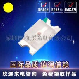 现货直销0805红外发射管led灯珠940nm