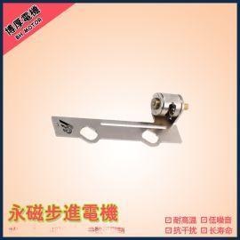 10BY25-10  打印機電機 永磁式小馬達
