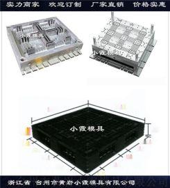 中国注射模具厂单面塑料托盘模具