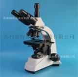 S500B型生物显微镜 双目/三目学生显微镜