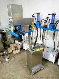 饸饹机饸饹面机拉面机液压电动商用面条机板面机刀削面