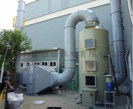 活性炭吸附箱  玻璃钢吸附塔