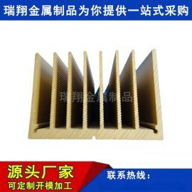 电子散热片加工 密齿平板散热器铝片开模定制精加工