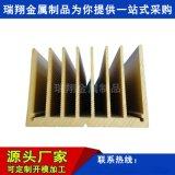 電子散熱片加工 密齒平板散熱器鋁片開模定製精加工
