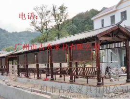 古建木结构长廊,户外防腐碳化木走廊,景观休闲连廊