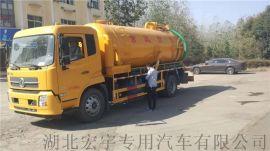 10吨12吨吸污车天锦污水处理车