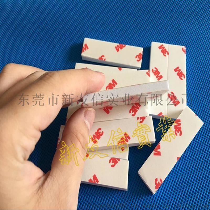 温州双面胶模切 3M双面胶 防水双面胶