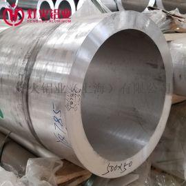灯火铝业7A04铝管圆管