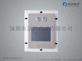 达沃D-8401金属触摸板鼠标 工业防爆鼠标