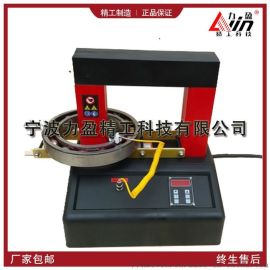 力盈塔式轴承加热器LD-36感应加热器