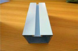 2018新款凹槽铝方管吊顶 独特个性铝合金四方管