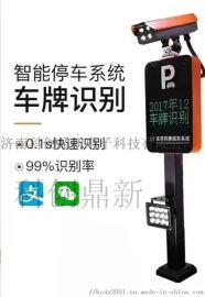 厂家销售车牌识别系统用于停车场临时车月卡车收费管理