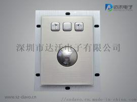 本安2C防爆轨迹球鼠标 嵌入式金属鼠标