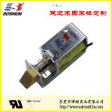 电磁门锁  BS-1037L-07