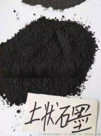 陝西膨脹石墨碳含量是多少