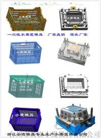PP塑胶储物盒模具 PP塑胶储物箱模具