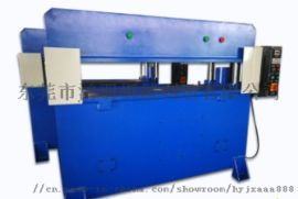 精密四柱液压 鞋垫下料机 PVC塑料裁切机