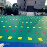 東營市氣墊懸浮地板籃球場塑膠地板拼裝地板