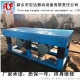 混凝土振动平台制造厂家_宏达振动设备厂家