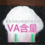 白色透明 高粘度EVA 热熔胶粉 粘结粉末